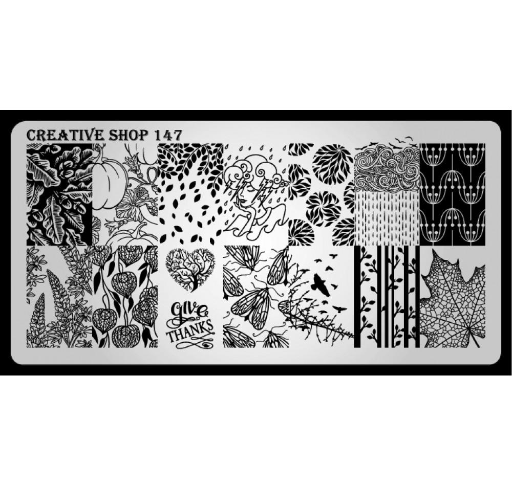 Пластина для стемпинга Creative Shop 147