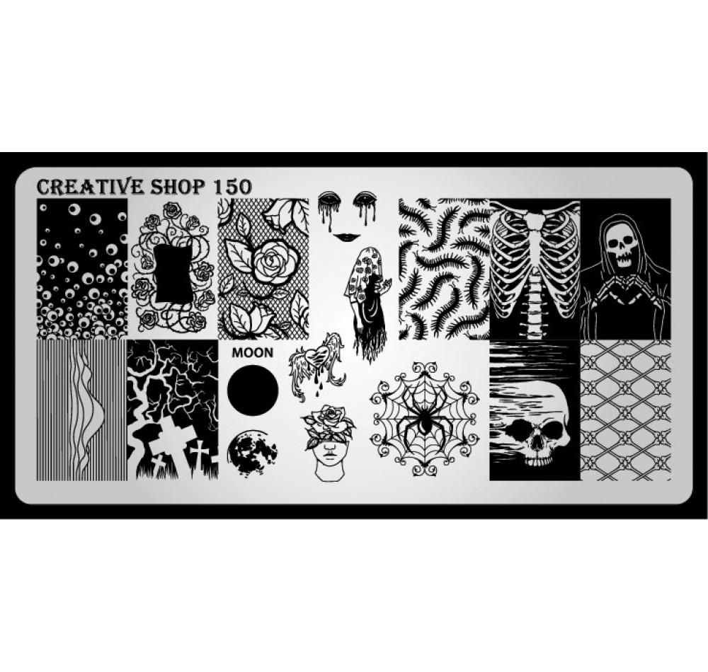 Пластина для стемпинга Creative Shop 150