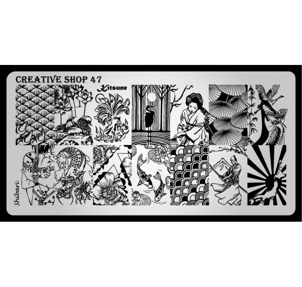 Пластина для стемпинга Creative Shop 47