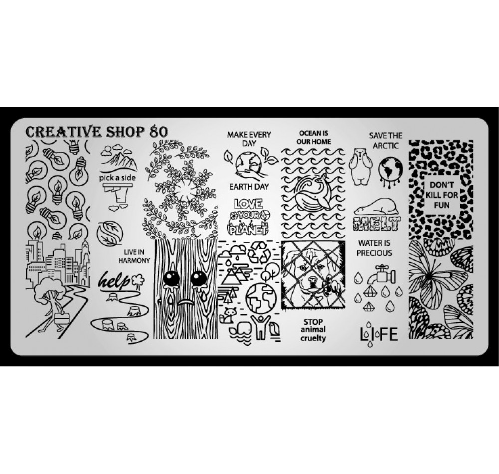 Пластина для стемпинга Creative Shop 80