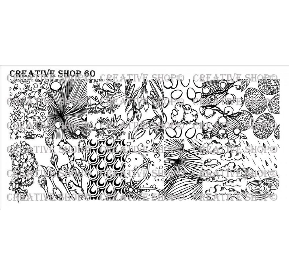 Creative Shop 60