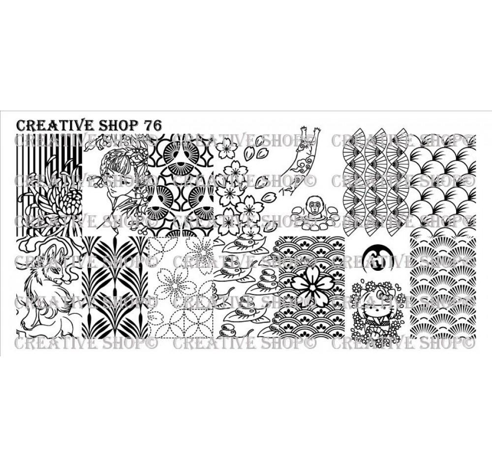 Creative Shop 76