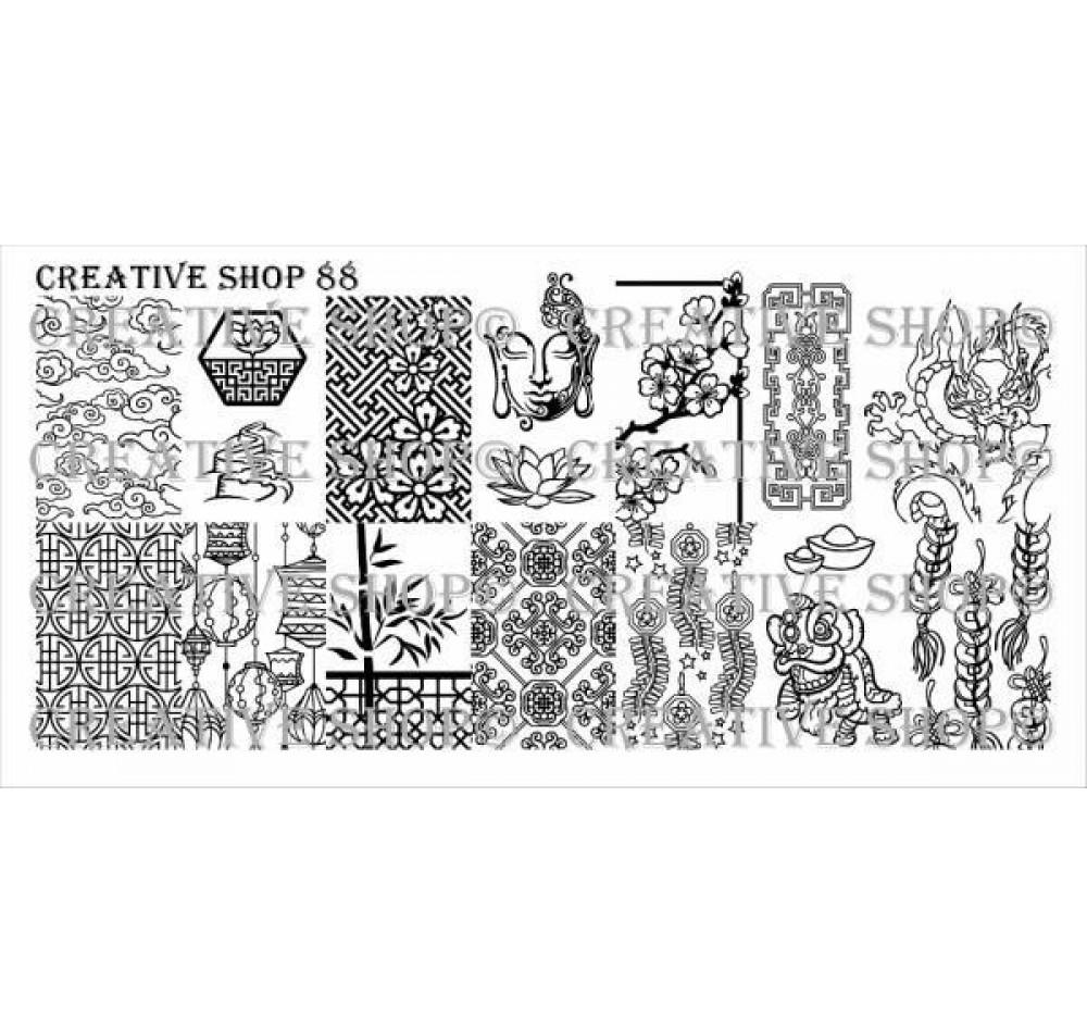 Creative Shop 88