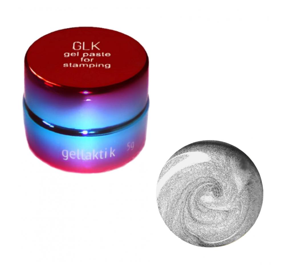 Гель-паста для стемпинга Gellaktik -  холодное серебро