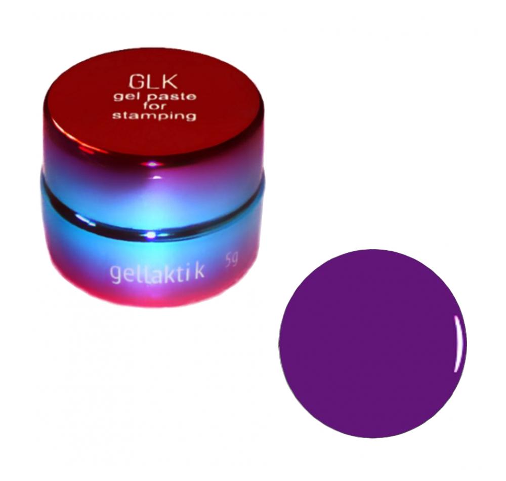 Гель-паста для стемпинга Gellaktik - фиолетовая