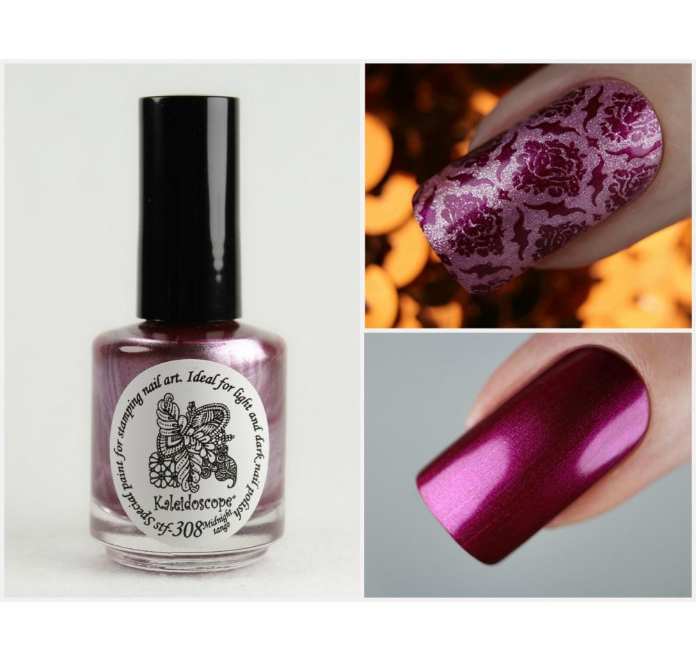 Лак для стемпинга зеркальная Kaleidoscope - пурпурный