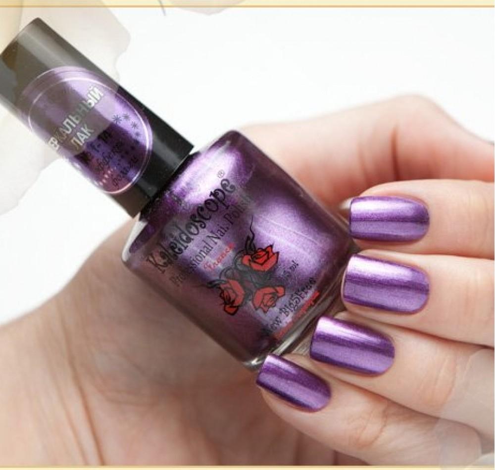 Зеркальный лак Kaleidoscope- фиолетовый