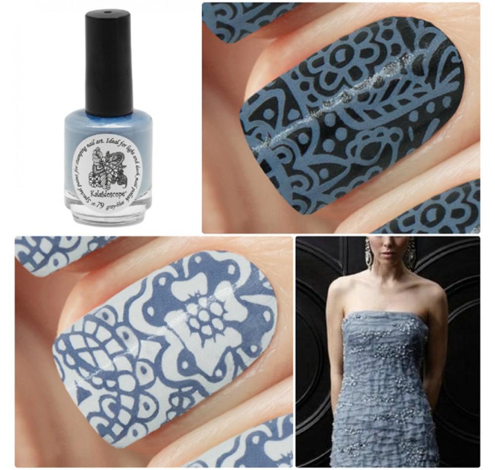 Лак для стемпинга Kaleidoscope - gray-blue