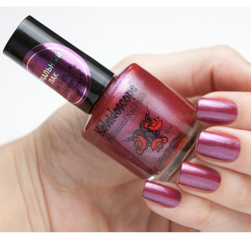 Зеркальный лак Kaleidoscope - розовато-лиловый