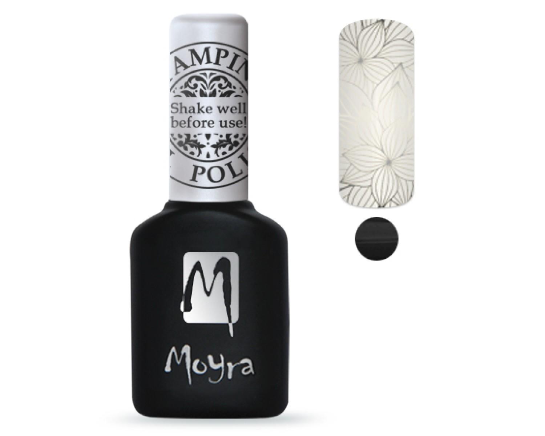 Гель-лак для литья Moyra - черный