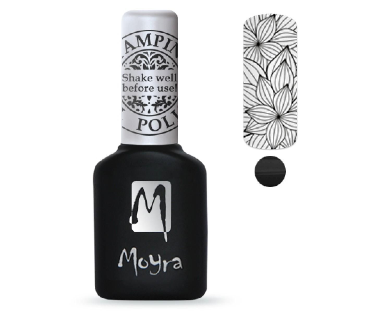 Гель-лак для стемпинга Moyra - Black