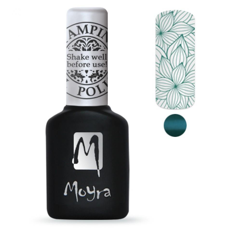 Гель-лак для стемпинга Moyra - Green