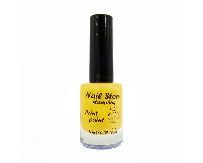 Лак для стемпинга Nail Story - желтый