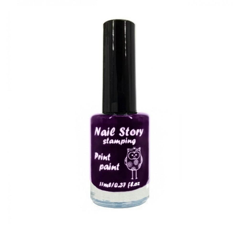 Лак для стемпинга Nail Story - баклажан