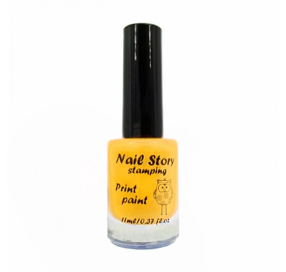 Лак для стемпинга Nail Story - желтый-солнечный