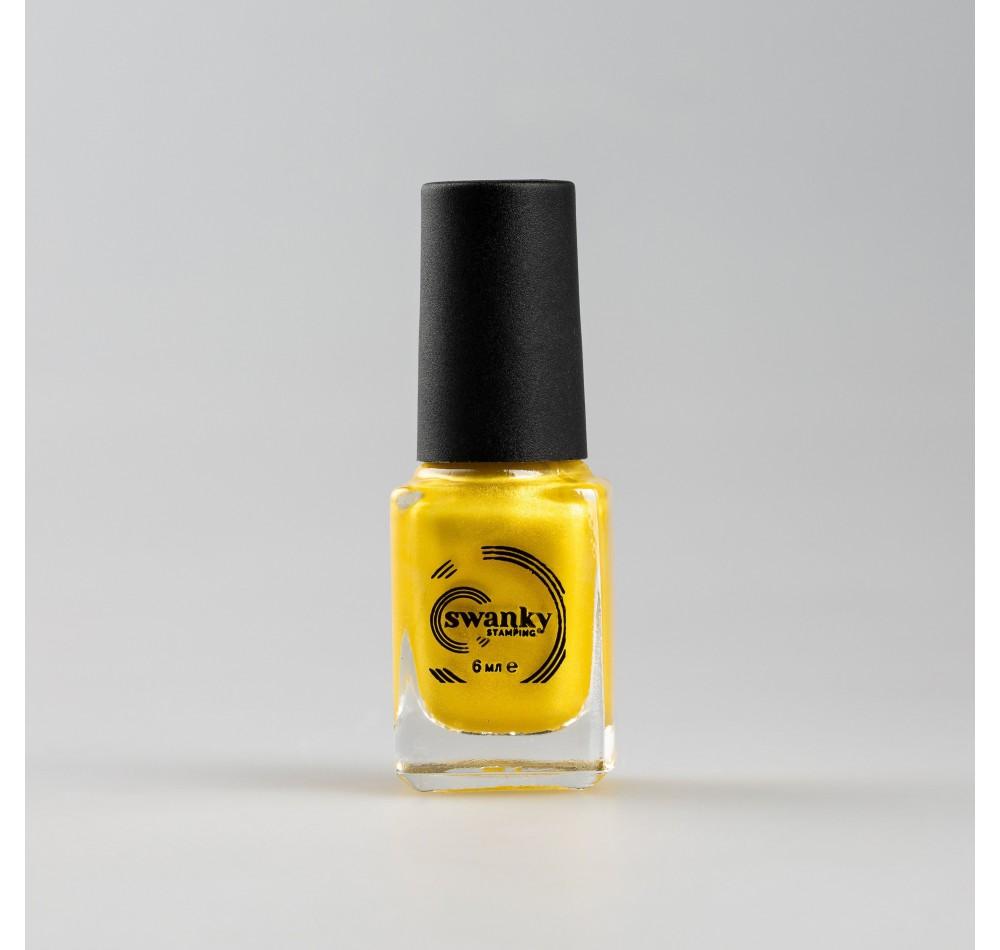 Лак для стемпинга Swanky Stamping M05, желтое золото, 6 мл
