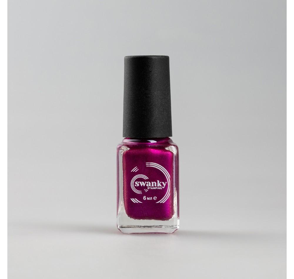 Лак для стемпинга Swanky Stamping M10, красно-пурпурный, 6 мл