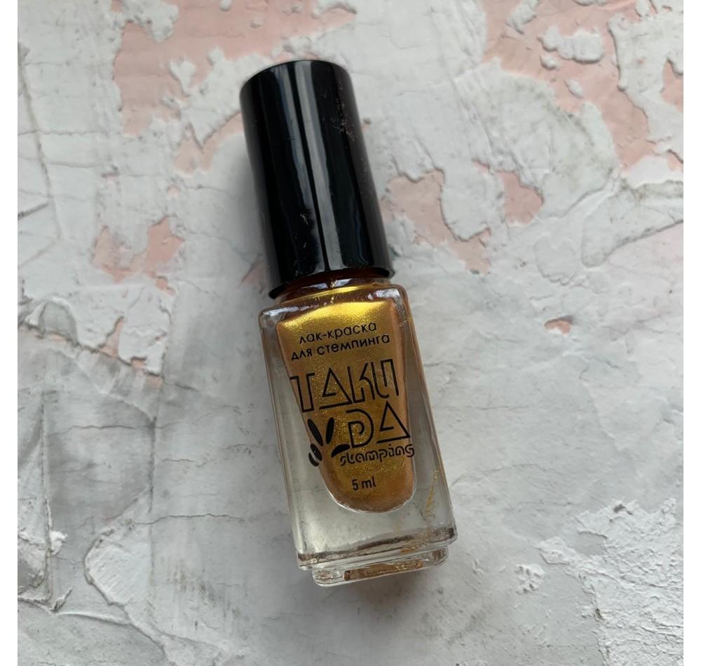 Лак для стемпинга TAKIDA 003 золото, 5мл