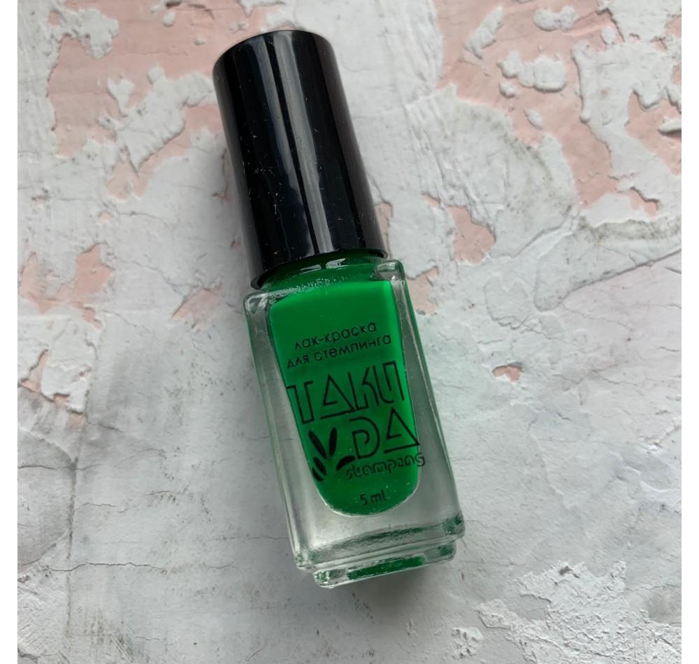Лак для стемпинга TAKIDA 011 зеленый, 5мл