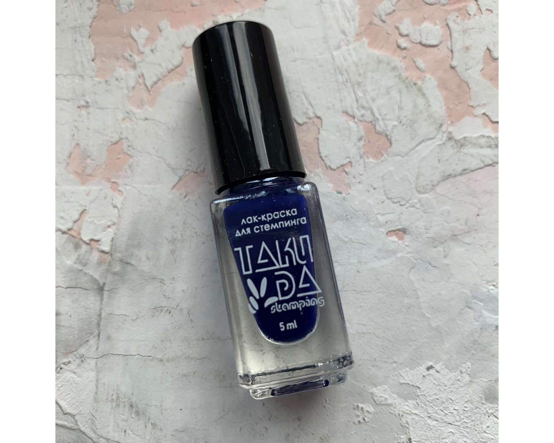 Лак для стемпинга TAKIDA 013 синий, 5мл