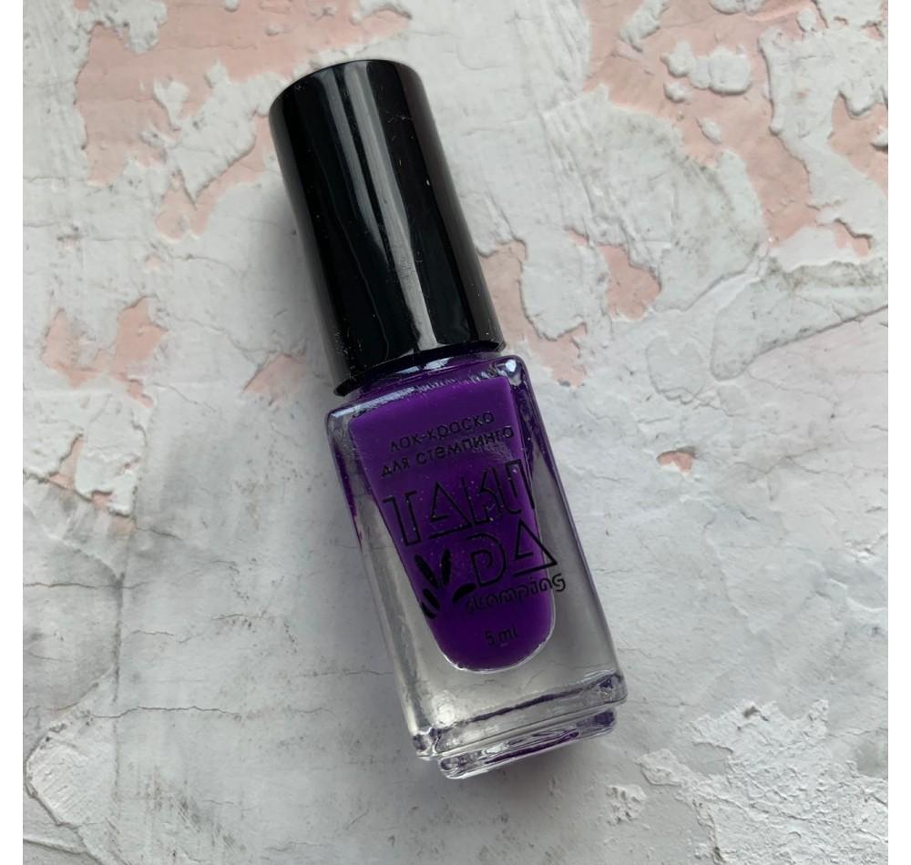 Лак для стемпинга TAKIDA 016 темно-фиолетовый, 5мл