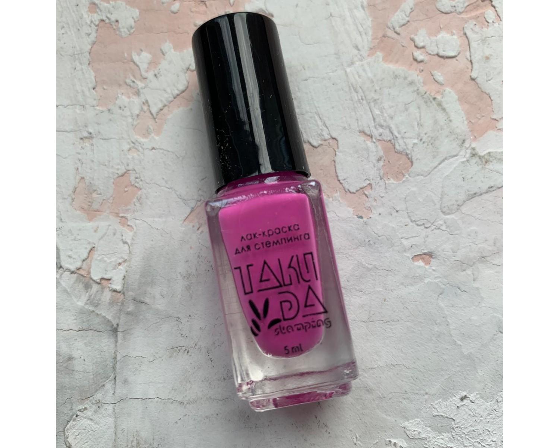 Лак для стемпинга TAKIDA 019 розовый, 5мл