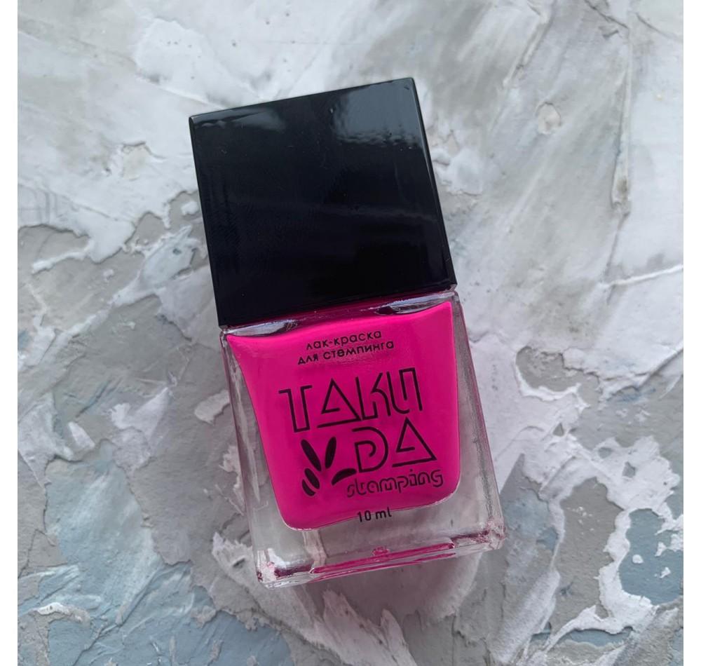 Лак для стемпинга TAKIDA 005 ярко-розовый, 10мл