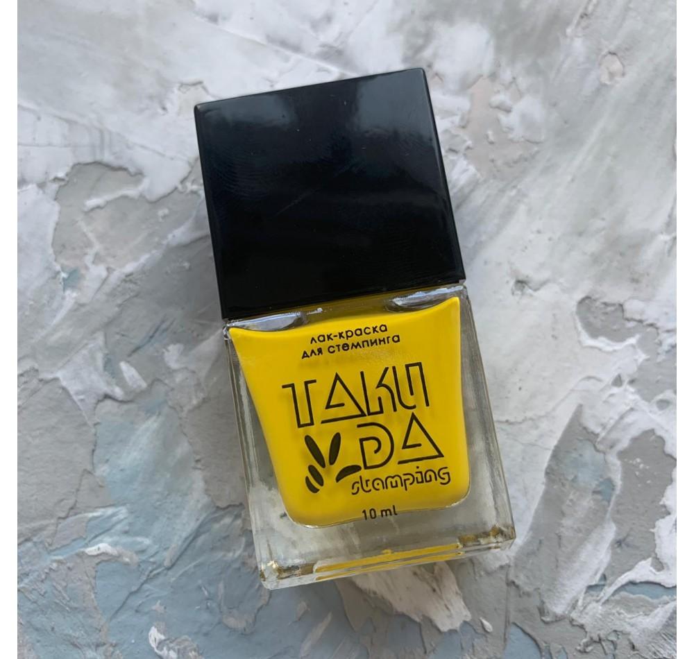 Лак для стемпинга TAKIDA 008 желтый, 10мл