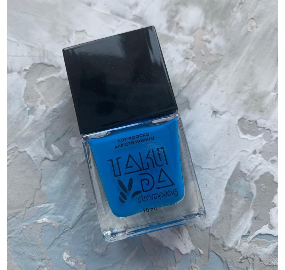 Лак для стемпинга TAKIDA 010 насыщенно-голубой, 10мл
