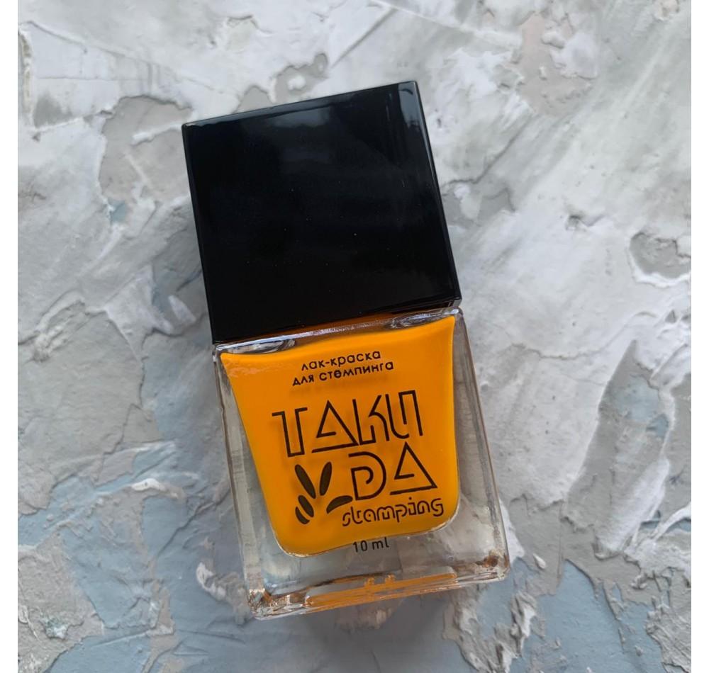 Лак для стемпинга TAKIDA 014 желтая охра, 10мл