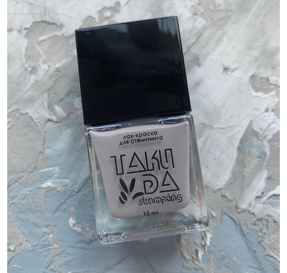 Лак для стемпинга TAKIDA 015 серый, 10мл