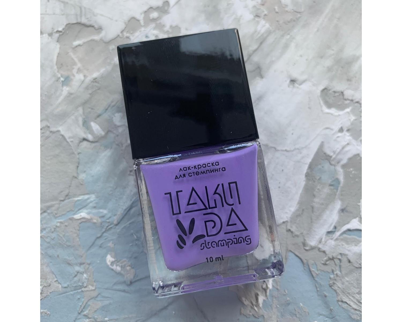 Лак для стемпинга TAKIDA 017 сиреневый, 10мл