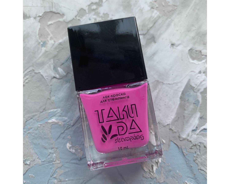 Лак для стемпинга TAKIDA 019 розовый, 10мл