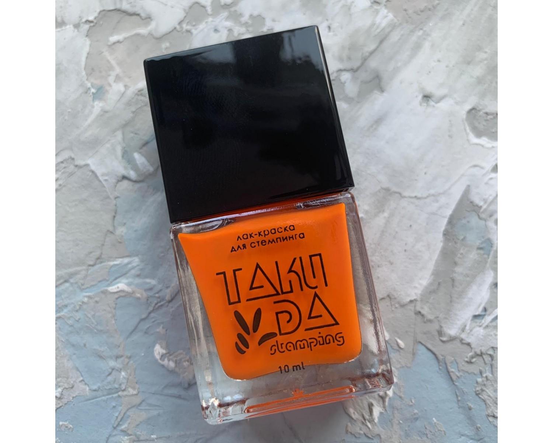 Лак для стемпинга TAKIDA 022 оранжевый, 10мл
