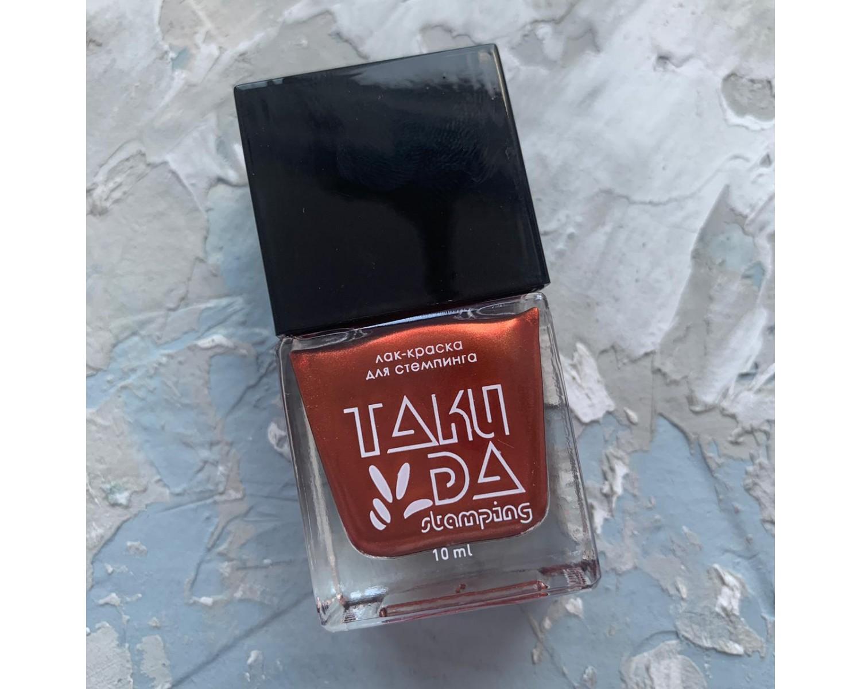 Лак для стемпинга TAKIDA 029 медный перл хром, 10мл
