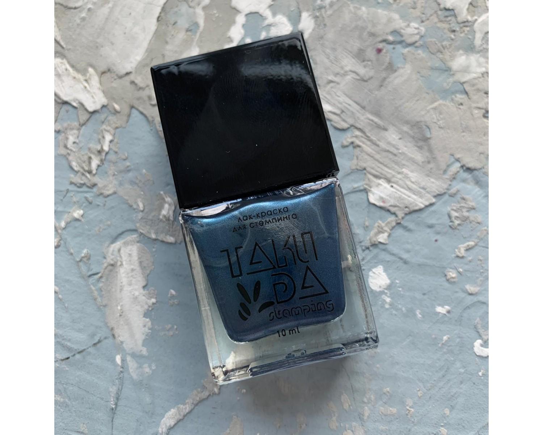 Лак для стемпинга TAKIDA 036 джинсовый перл хром, 10мл