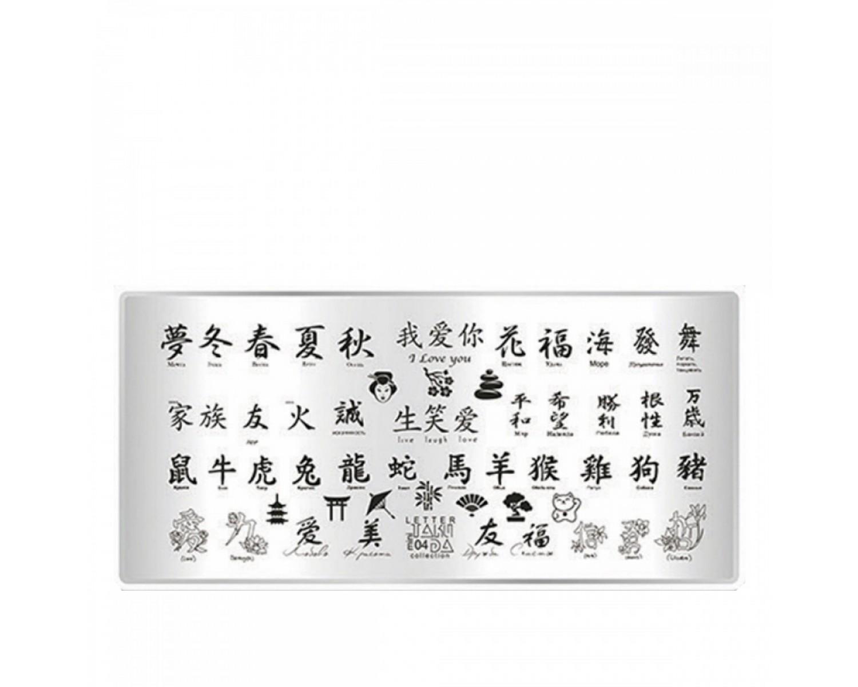 Пластина для стемпинга ТакиДа mini 04 Letter Collection