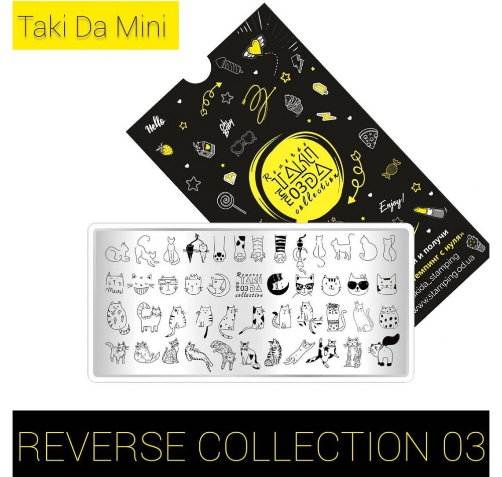 Пластина для стемпинга ТакиДа  mini 03 Reverse Collection