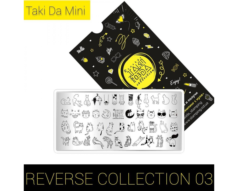 Пластина для стемпинга ТакиДа  mini 03 Reverse Collection